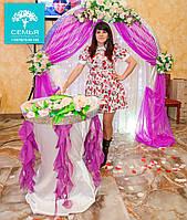 Ведущая на свадьбу в Симферополе - Ольга Демина