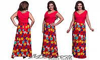 Летнее платье в пол из штапеля Шания(размеры 50-56)