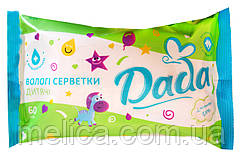 Влажные детские салфетки Dada с экстрактом Алоэ (0+) - 60 шт.