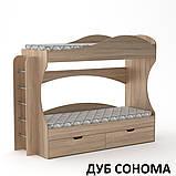 Ліжко двоярусне Бриз з ящиками для будинку або дитячого табору, фото 5