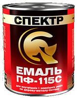 Эмаль Спектр ПФ-115С Сорт 1 0.9 кг (Желтая)