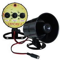 Биоакустический (звуковой) отпугиватель птиц Сапсан-3
