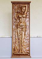 Резная Картина - Дама с Кувшином 950х380