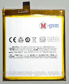 Аккумулятор для Meizu M2 Mini (BT43C) 2500 mA/ч