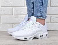 Кроссовки женские Nike Air Max 95 White Beige текстиль, Белый, 37