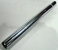 Труба под седло ф25.4 длина 30см хром