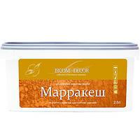 Декоративне покриття «Марракеш» 2.5 л