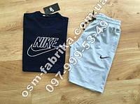 Стильный летний мужской комплект NIKE синяя футболка + серые шорты Nike