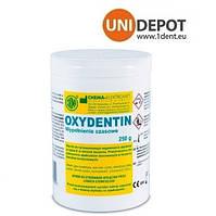 Оксидентин ( Oxydentin ), антисептический водный дентин, 250 г.