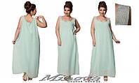Летнее шифоновое платье в пол Шантэль(размеры 50-60)