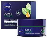 Крем Nivea ночной восстанавливающий Pure Natural для всех типов кожи 50 мл