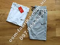 Модный летний мужской комплект NIKE белая футболка + серые шорты Nike