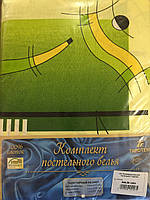 125 Полуторный комплект постельного Тиротекс
