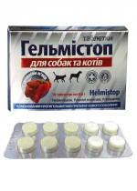 Гельмистоп 10 таблеток  O.L.KAR