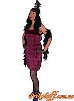 Платье с бахромой для гангстерской вечеринки