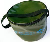 Сладные вёдра для замешивания прикормки KatranGun (от LionFish) 8 л; с крышкой на молнии; 1 ручка