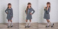 Платье школьное с пуговицами серое