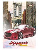 """Щоденник шкільний """"Авто у місті""""  (48 арк. B5 обкл. паролон) (Бріск)"""