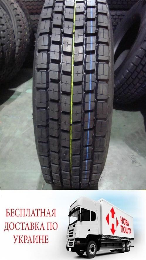 Грузовые шины Kapsen HS102, 315/80R22.5