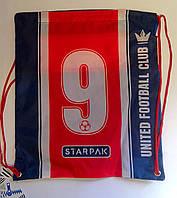 Сумка для обуви United Football club 352371 Starpak Польша