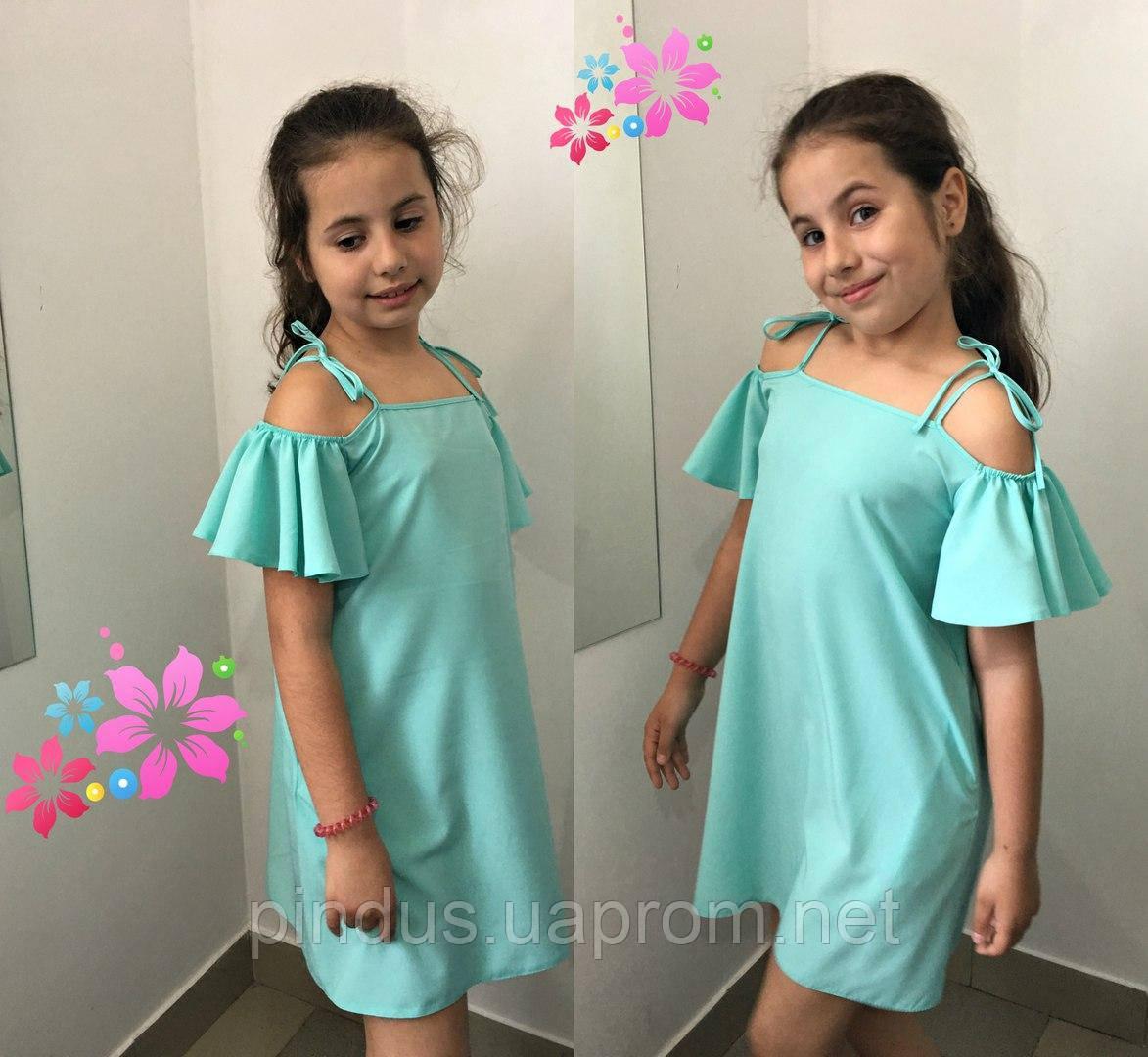 d2f098d3c2d8e7f Летний сарафан платье для девочки, 122 - 140. Детский, подростковый ...