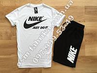 Мужской летний комплект NIKE JUST DO IT белая футболка + черные шорты Nike