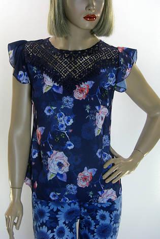 Блузка  с цветочным принтом Excup, фото 2