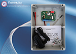 GSM-ХИТ-box.V3