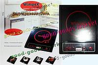 Кухонная индукционная плита WimpeX 1321 2000 Вт Электроплита плитка