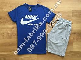 Оригинальный мужской летний комплект NIKE JUST DO IT синяя футболка + серые шорты Nike