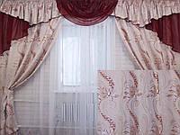 Комплект ламбрекен (№50) с шторами на карниз 2,5-3м. 050лш088