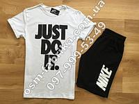 Классный летний комплект для мужчин NIKE JUST DO IT белая футболка + черные шорты Nike