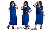 Платье с нашивкой  48-54 разные цвета