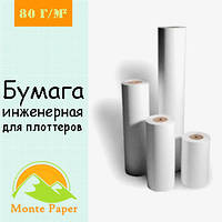Бумага рулонная для плоттеров 80г/м 840мм (А0) х 175м