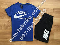 Стильный летний комплект мужской NIKE JUST DO IT синяя футболка + черные шорты Nike