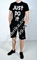 Модный летний комплект мужской NIKE JUST DO IT черная футболка + черные шорты Nike