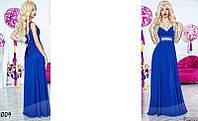 Платье вечернее в пол масло+ шифон+ атлас размеры 42-44, 46-48