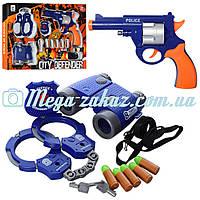 Детский игровой набор Полиция 648P (набор полицейского): пистолет + пули + бинокль + наручники