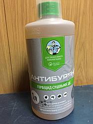 Гербіцид суцільної дії ТМ Аптека садівника Антибур'ян 1 л (20-30сот)