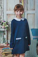 Платье школьное с воротником т.синее