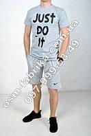 Крутой летний комплект мужской NIKE JUST DO IT серая футболка + серые шорты Nike