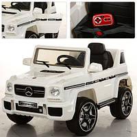 Детский электромобиль JJ 263 EBR-1 Mercedes G63: 2.4G, EVA, 90W, 3-8 км/ч- Белый-купить оптом