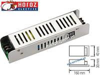 Блок питания 60W 5A VEGA-60 Horoz Electric