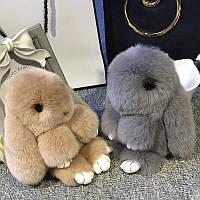Брелок Кролик или Зайка из натурального меха 15 см