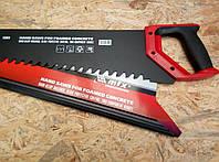Ножовка по газобетону, пенобетону Matrix 700 мм. 233829