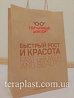 Пакет бумажный с печатью 2 цвета 250х150х350