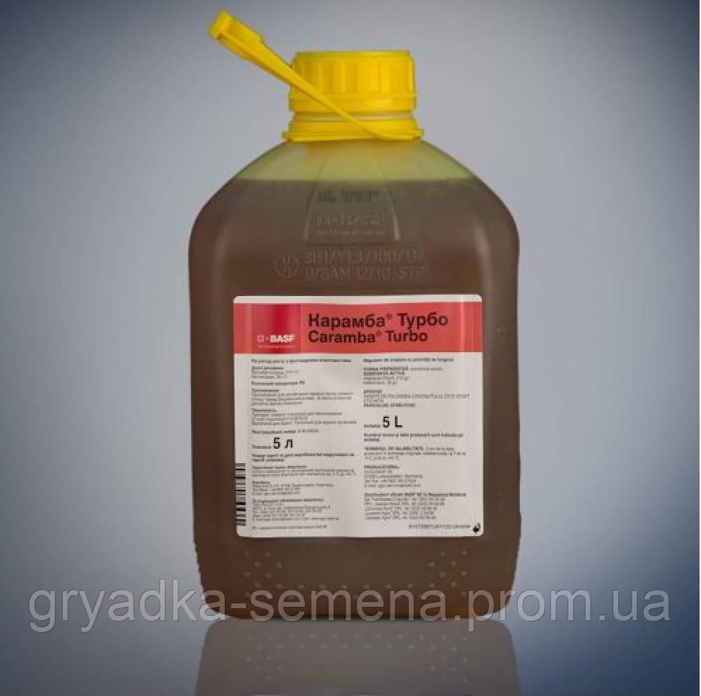Регулятор роста рапса Карамба® Турбо Басф (Basf), РК - 5 л
