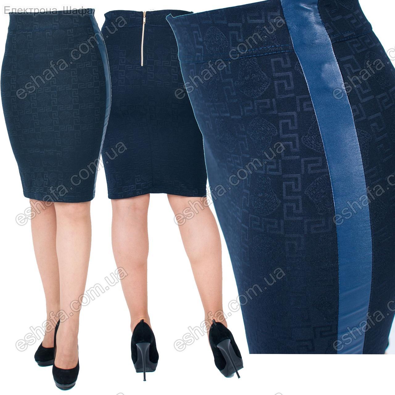 5df477a0a94 Женская юбка Анабель рисунок Версаче синяя   продажа