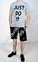 Летний комплект для мужчин NIKE JUST DO IT серая футболка + черные шорты Nike