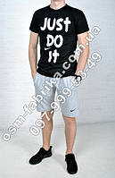 Красивый летний комплект для мужчин NIKE JUST DO IT черная футболка + серые шорты Nike